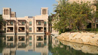 Photo of Dar al Masyaf Villas im Madinat Jumeirah Hotel Dubai