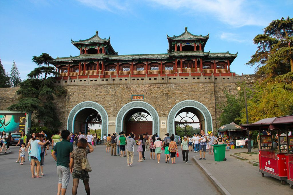 Stadttor am Xuanwuhu See in Nanjing