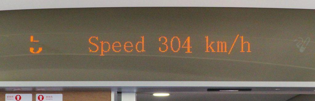 Über 300km ohne eine Vibration im Zug
