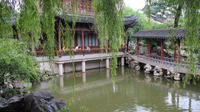 Photo of Yu Yuan Garden Shanghai – Oase der Ruhe