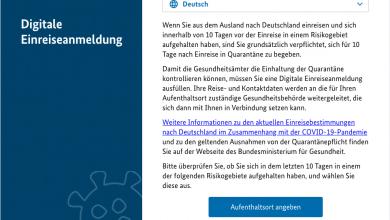 Einreiseanmeldung für Deutschland